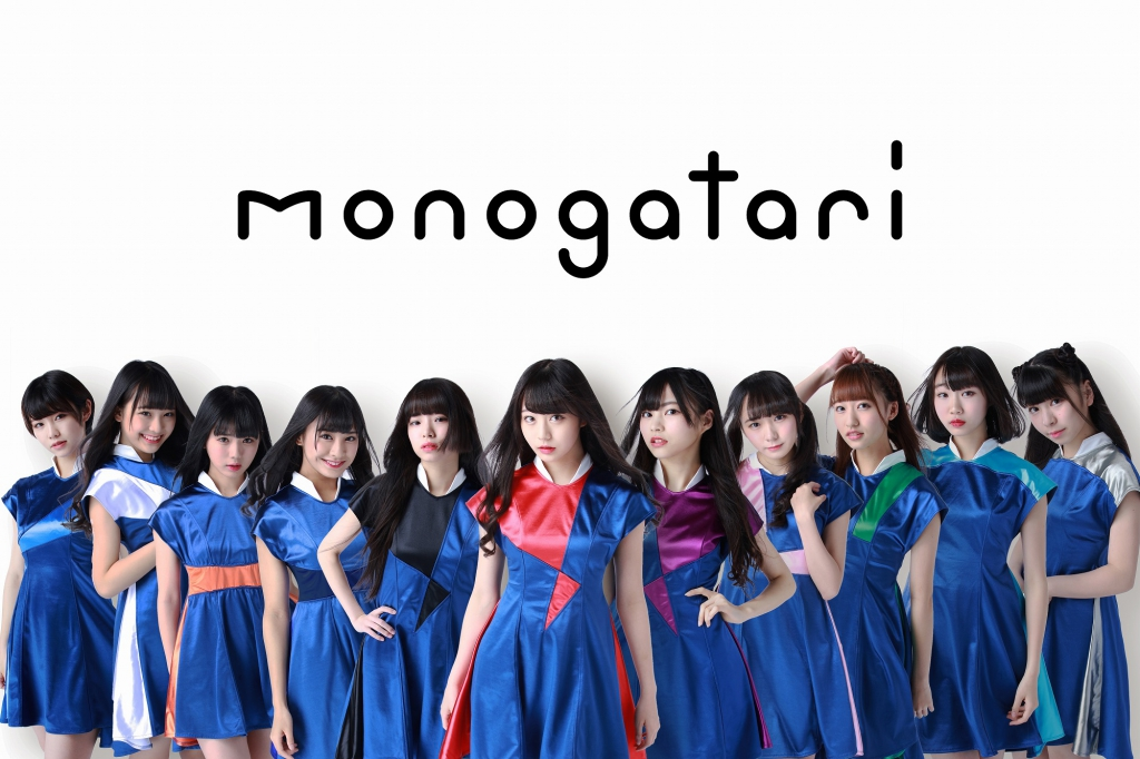 #モノガSPフリーライブ!