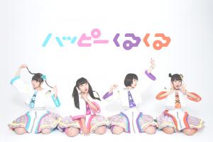 8/2(木) ハッピーくるくる/タイトル未定 CD発売記念インストアイベント