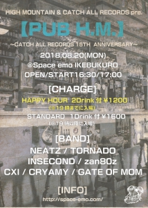 HIGH MOUNTAIN & CATCH ALL RECORDS pre. 【PUB H.M.】 〜CATCH ALL RECORDS 15TH ANNIVERSARY〜