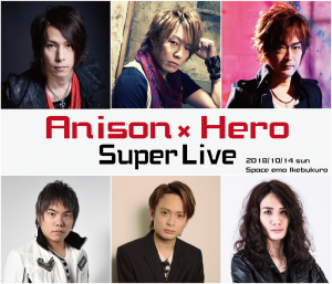 Anison×Hero Super Live
