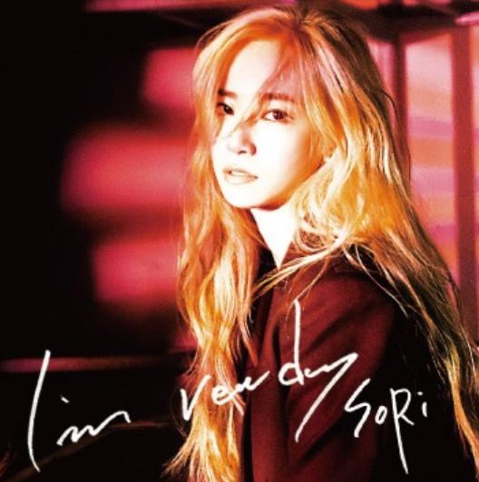SoRi 「I'm Ready」 Releases Event (18:00回)