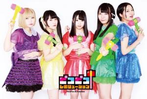 ピコピコ☆レボリューション&乙女シンドリーム合同インストアイベント