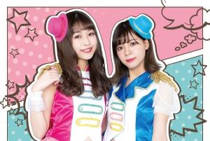 「Mi☆nA/みんな×2Mii☆nnA!!」CD発売記念インストアイベント