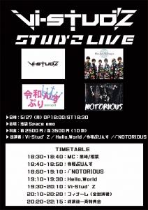 【Stud'Z LIVE】