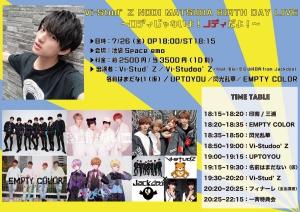 Vi-Stud'Z NODI MATSUDA BIRTH DAY LIVE〜ロディじゃないよ!ノディだよ!〜