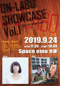 ON-LABO SHOWCASE Vol.1 PRESENTED BY THEATRE ACADEMY