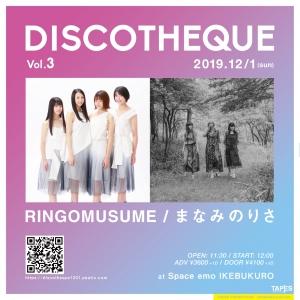 DISCOTHEQUE Vol'3