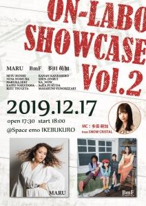 ON-LABO SHOWCASE Vol.2
