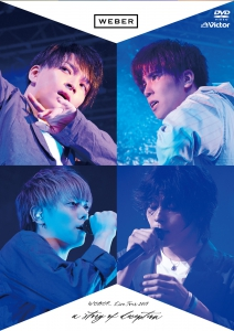 WEBER  LIVE DVD「WEBER LIVE TOUR 2019 ~a story of deception~」リリース記念イベント