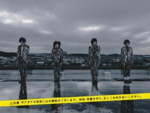 【中止】「ザアザア/イライラする雨」CD発売記念イベント
