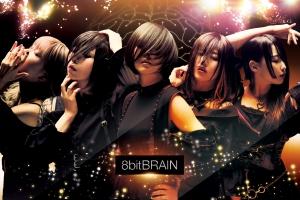 【無観客配信イベント】8bitBRAIN セカンドシングル『Out of order』予約キャンペーンSpace emo池袋9月編