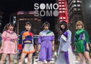 SOMOSOMO『FIRST IMPACT』発売記念イベント