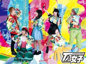 【無観客配信イベント】8/14(金)TA女子/指さされヒーロー リリースイベント