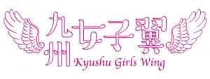 九州女子翼 無料ライブ「Non Stop Kyushu!」DAY1